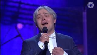Сергей ЗЫКОВ «Черные подковы» («ВЕСНА РОМАНСА-2018»)