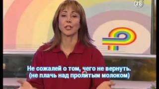 ★★★★★Обучения языку Иврит для русскоговорящих. 28