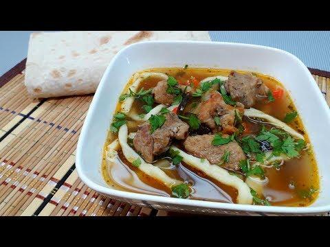 Суп лагман со свининой рецепт с фото пошагово в мультиварке