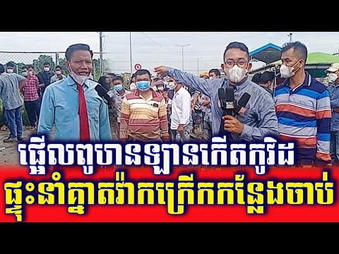 Breaking News| Citizens Protest Request To The Ministry Of Public Works And Transport To Intervene
