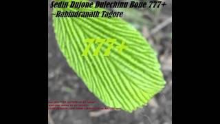 Sedin Dujone dulechinu bone 777+ ~Kaderi Kibria & Rezwana Choudhury Bannya