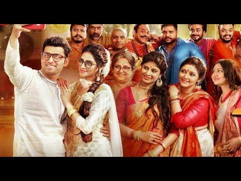 Bolo Dugga Maiki | bangla movi |Nusrat Jahan & Ankush Hazra live on facebook page