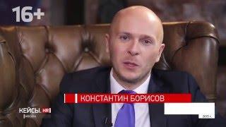 Кейсы. HR. Юлия Крыленко - ADV Group