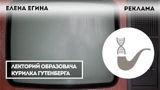 видео История интернет-рекламы