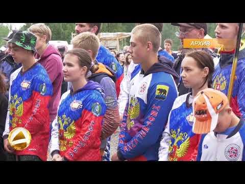 МОТОКРОСС АНОНС