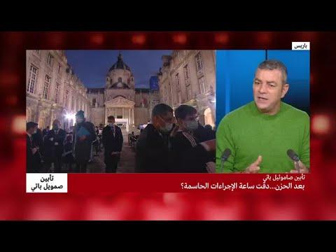 المحلل السياسي عادل اللطيفي: -الإسلام السياسي كإيديولوجيا في فرنسا هو لب المشكل-