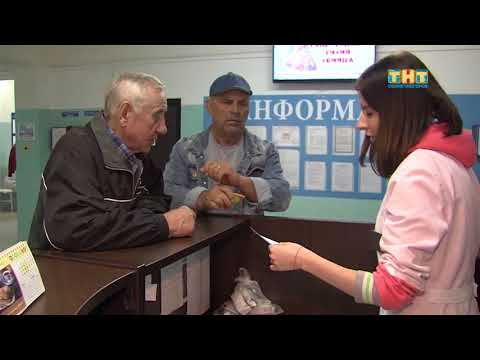 На прием к врачу по-новому: с 1 сентября в поликлиниках закроют регистратуры