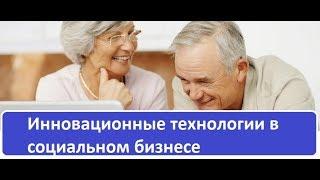 видео Услуги ООО Инновационные технологии