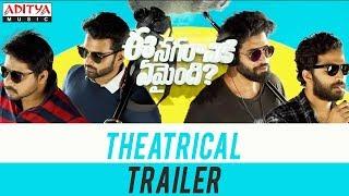 Ee Nagaraniki Emaindi Theatrical Trailer | Tharun Bhascker | Suresh Babu