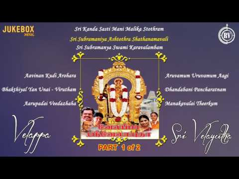 Velappa Sri Velayutha Lord Murugan Tamil Devotional Song Album Part 2 Jukebox by Top Singers