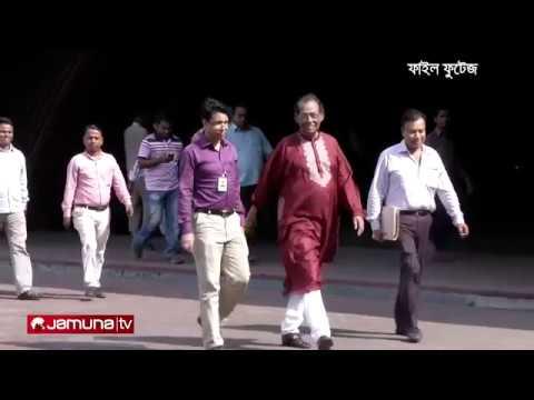 Impeachment debate of Bangladeshi Justice:16th amendment Verdict:Reaction