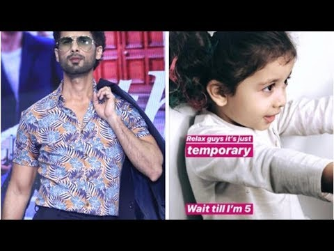 Shahid Kapoor reacts to the picture of his daughter Misha sporting hair colour and here's what he... Mp3