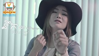 Nirk Ke Ster Slab Kloun by Srey Lai