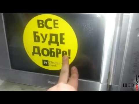 Ремонт микроволновой печи Vitek VT-1666, крутит но не греет! Как так то?))