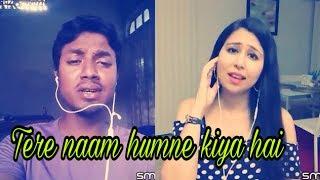 Tere naam humne kiya hai | smule song | My cover 96 |