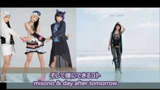 Left:misono Right:day after tomorrow.