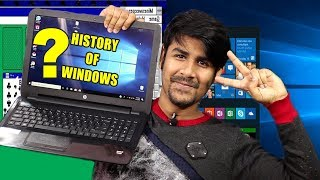 Must Watch ! History Of Windows 1981 to 2017 | From Nothing To Everything | Interesting Facts & Info
