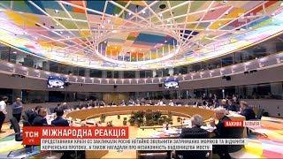 Росія визнала, що операцією в Азовському морі керував особисто Путін