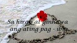 "Pangako Sa'Yo - Rey Valera "" fhe619 "" ( with lyrics )"