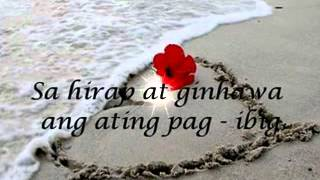 Pangako Sa'Yo - Rey Valera ( with lyrics )