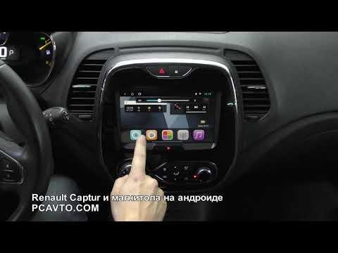 Renault Captur ДООСНАЩЕНИЕ Android-магнитолой