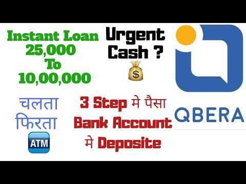 qbera-personal-loan-|-personal-loan-|-business-loan-|-gr-k-videos