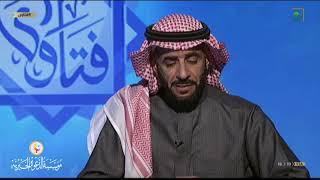 فتاوى على الهواء - لفضيلة الشيخ / صالح بن فوزان الفوزان -25-05-1440هـ