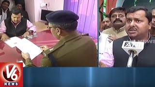 BJP Leaders Files Complaint On Minister Abdul Jalil Mastan | Patna | V6 News