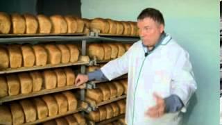 Старорусский хлеб