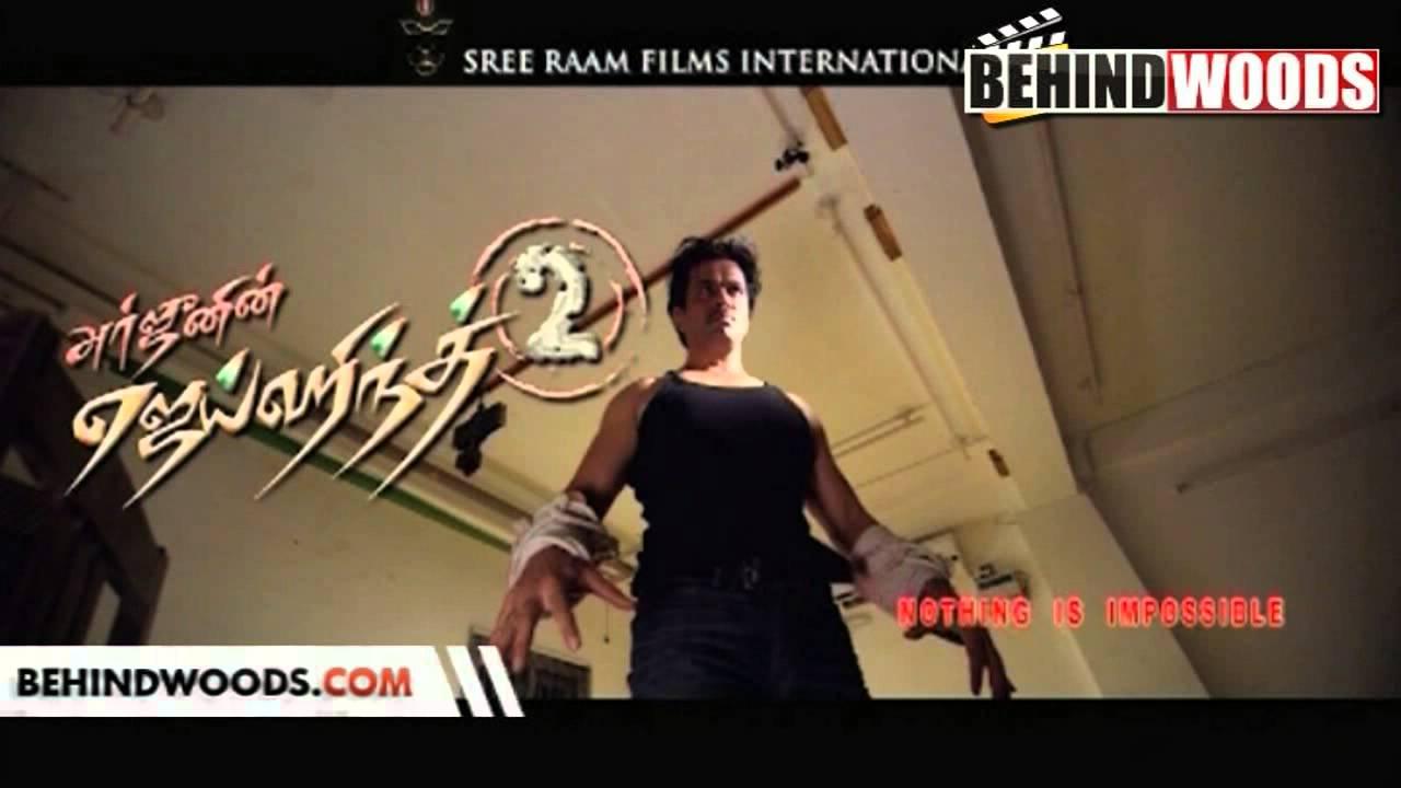 Jaihind 2 Trailer, Jaihind 2, Arjun, Surveen Chawla, Jai