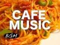 勉強+集中+作業用 BGM!カフェミュージック!オシャレなJAZZ+BOSSAで充実した時間を!