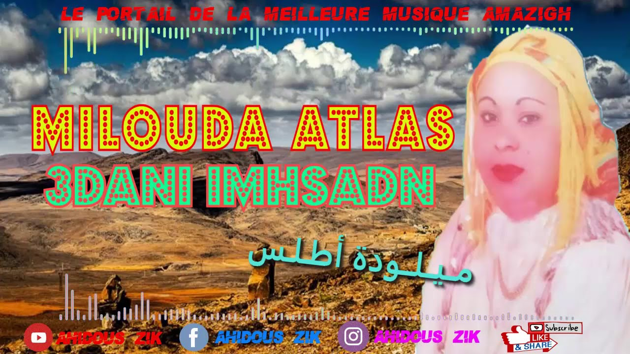 milouda atlas mp3