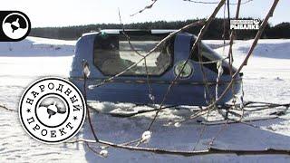 Зимняя рыбалка Домик на полозьях Народный проект