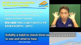 SSCG-04: How can I check my form for graceful freestyle? (English subtitles)