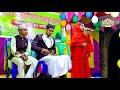 উম্মে হাবিবার মন পাগল করা সেরা গজল | Umme Habiba Gojol | bangla gojol new 2021. gazal. ghazal. গজল