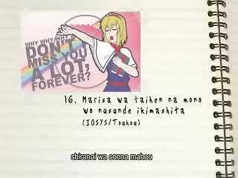 Kumikyoku Nico Nico Douga w/vocals and lyrics