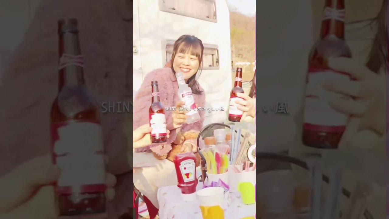 SHINY DAYS/亜咲花【知明湖キャンプ場で歌ってみた】【ゆるキャン】#shorts