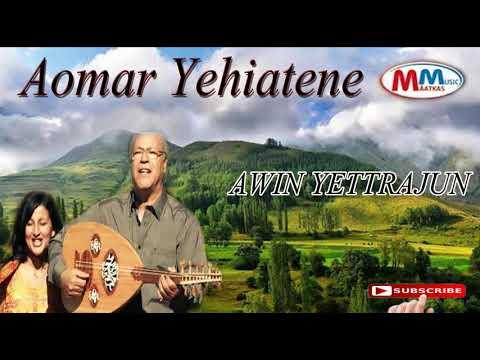 aomar yahiatene albume