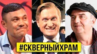 Смотреть ПАРАД ЛИЗОБЛЮДОВ! Шахрин, Дзю, Рожков о протестах в Екатеринбурге онлайн
