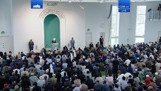 Shokët e Profetit Muhammed s.a.v.s. - Fjalimi i së xhumasë 19-07-2019