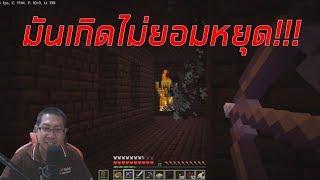 ลุย Nether Fortress ปราสาทในนรก[Minecraft ตอนที่ 6]