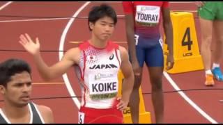 iaaf world junior championships 2014 men s 200 metres preliminaries heat 1