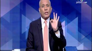 أحمد موسى يهدد البعض: حان الوقت لأخذ حقي بالقانون