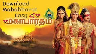 How to download Vijay tv mahabaratham in tamil