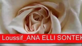 Samir- Ena elli Sontek ya warda