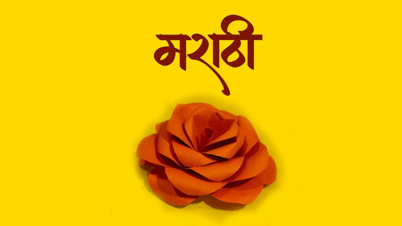 How To Make Paper Rose Marathi Kagdi Gulab Shika Ani Banva Youtube