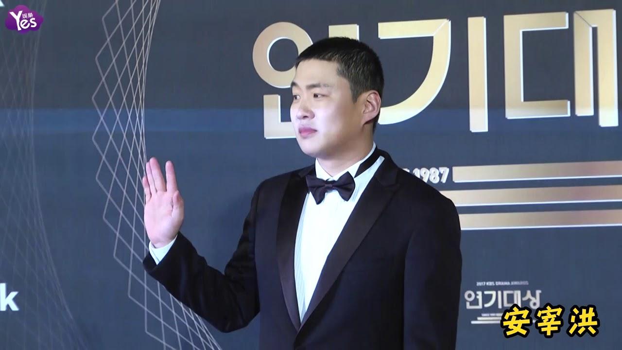 【2年前】男星KBS演技大賞紅毯大比拚 樸敘俊榮登人氣No.1 - YouTube