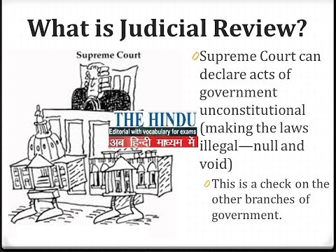 judical review and its criticisms