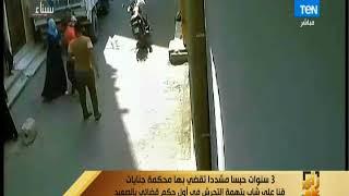 بالفيديو  فتاة صعيدية تضرب شابا تحرش بها في الشارع