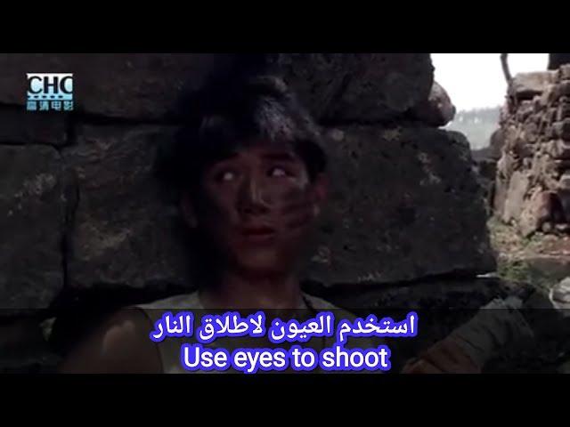 فلم Hunter 2005 مترجم عربي